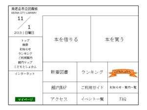 Ebina03