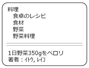Ebina06_2